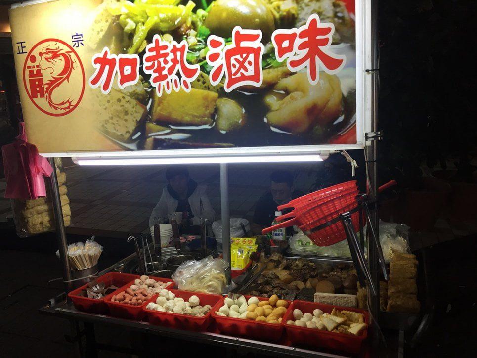 Smaki Taipei