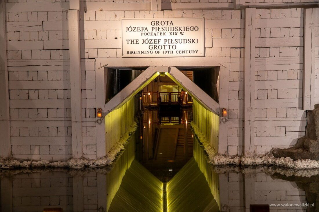 komora piłsudskiego
